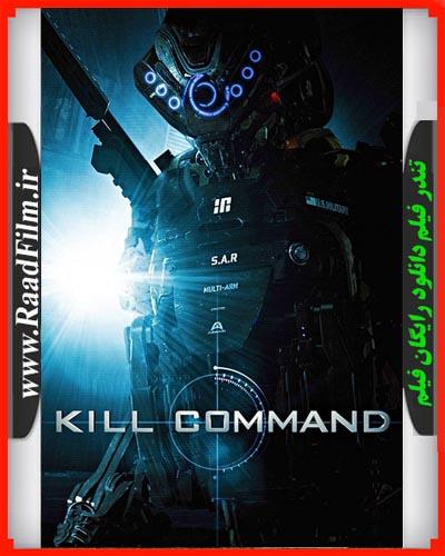 دانلود رایگان دوبله فارسی فیلم کشتار رباتها Kill Command 2016