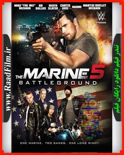 دانلود رایگان فیلم The Marine 5 2017