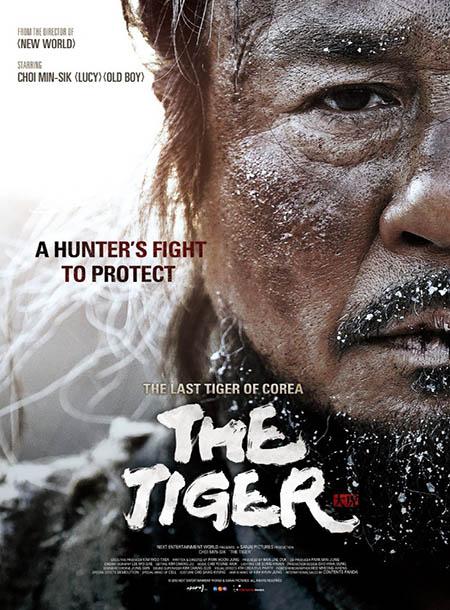دانلود دوبله فارسی فیلم قصه ببر و شکارچی پیر The Tiger An Old Hunter's Tale 2015