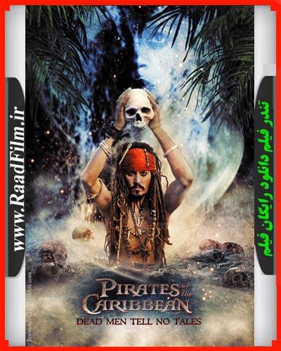 دانلود رایگان فیلم Pirates Of The Caribbean 5 2017