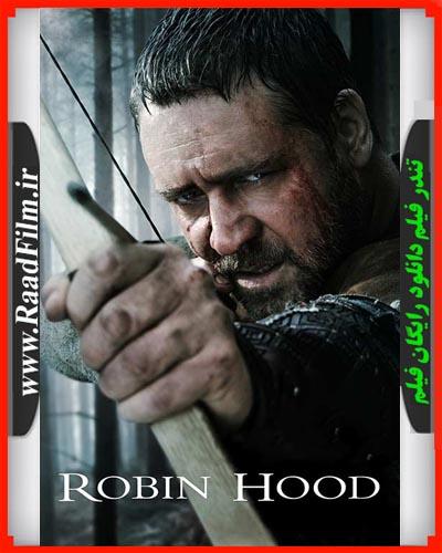 دانلود رایگان دوبله فارسی فیلم رابین هود Robin Hood 2010