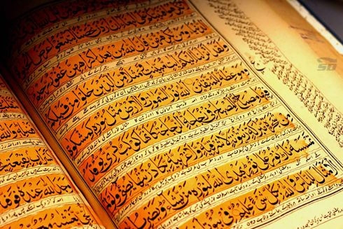 قرآن آنلاین با تلاوت