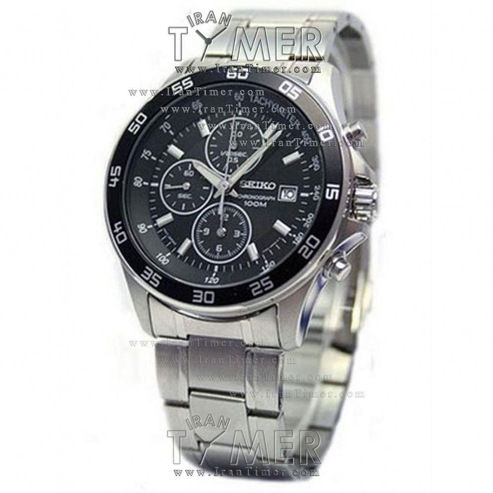 خرید ساعت مچی آلارم دار