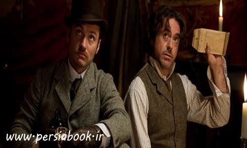 ساخت قسمت سوم شرلوک هلمز در هاله ای از ابهام