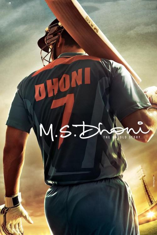 دانلود دوبله فارسی فیلم هندی دونی: داستان ناگفته M.S. Dhoni: The Untold Story 2016