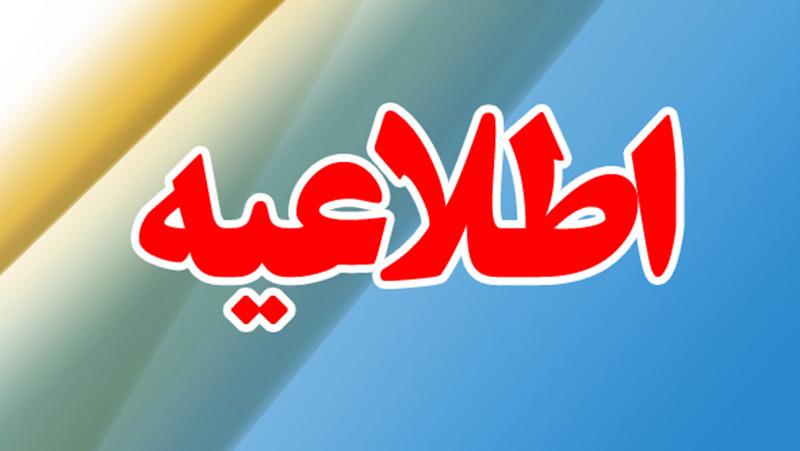 بسم الله الرحمن الرحیم...
