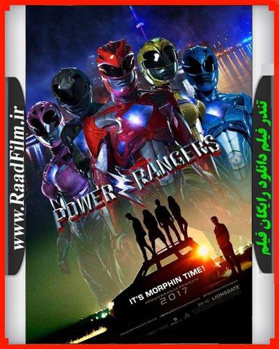 دانلود رایگان فیلم Power Rangers 2017
