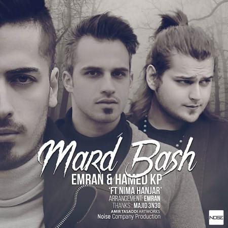 http://rozup.ir/view/2138716/Emran-Mard-Bash.jpg