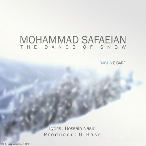 دانلود آهنگ محمد صفاییان به نام رقص برف