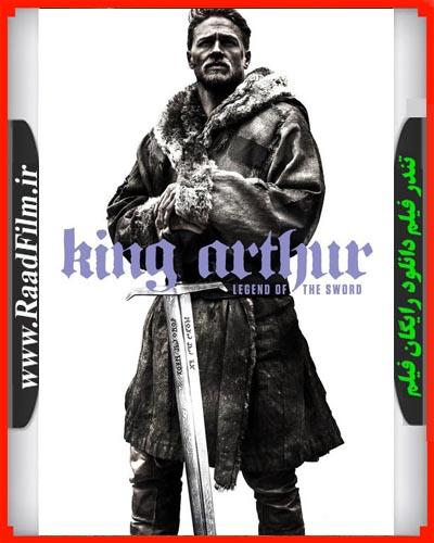 دانلود رایگان فیلم King Arthur Legend Of The Sword 2017