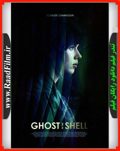 دانلود رایگان فیلم Ghost in The Shell 2017
