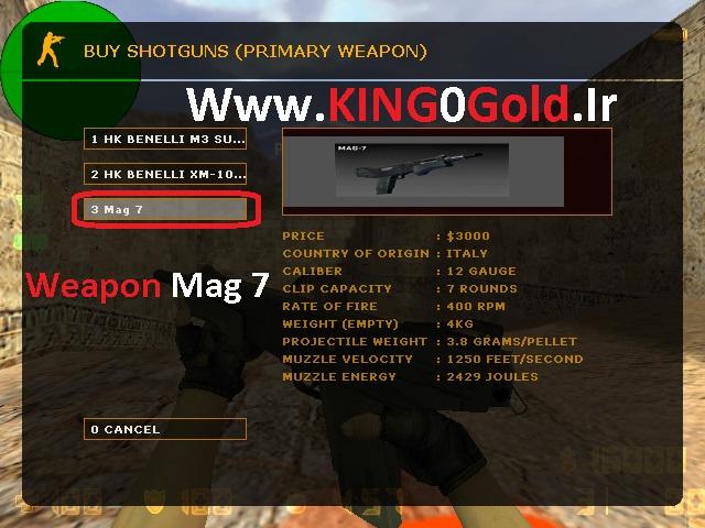 دانلود گان Weapon Mag 7 برای بوی منوی کانتر استریک 1.6