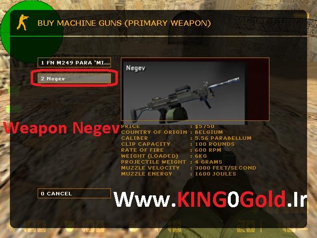 دانلود گان Weapon Negev برای بوی منوی کانتر استریک 1.6