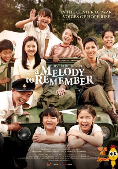 دانلود فیلم کره ای نغمه بیاد ماندنی + مشخصات