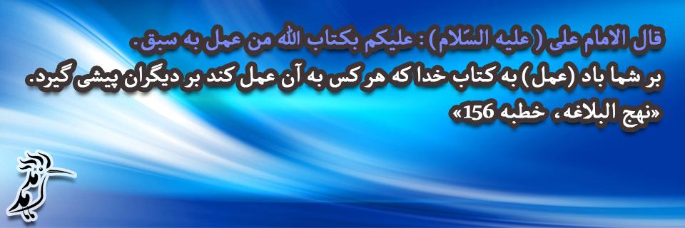 هدهد 03