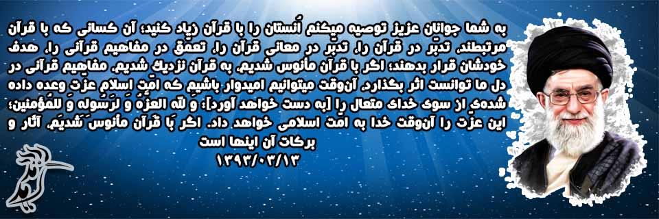 هدهد 05