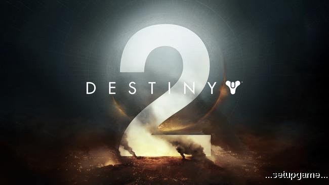 برای نصب بازی Destiny 2 به حافظه قابلتوجهی در سیستم خود احتیاج خواهید داشت