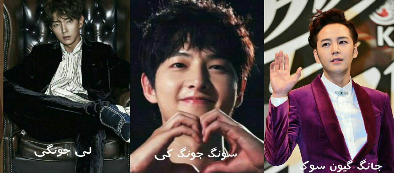 ۱۳ بازیگر کره ای که در مورد عشقِ اولشون حرف زدن