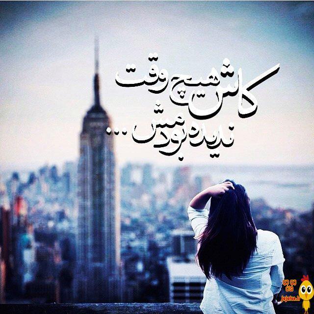 جملات غمگین عاشقانه دپ و سنگین 96 - 2017