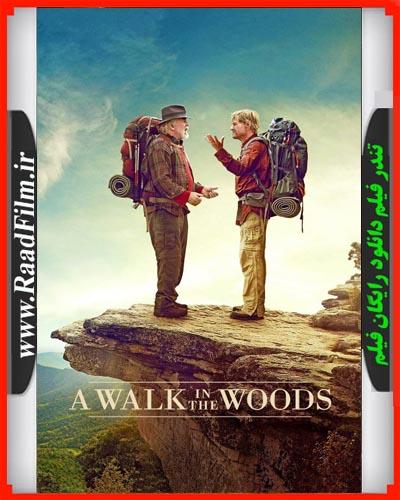 دانلود رایگان دوبله فارسی فیلم سفر به کوهستان A Walk in the Woods 2016