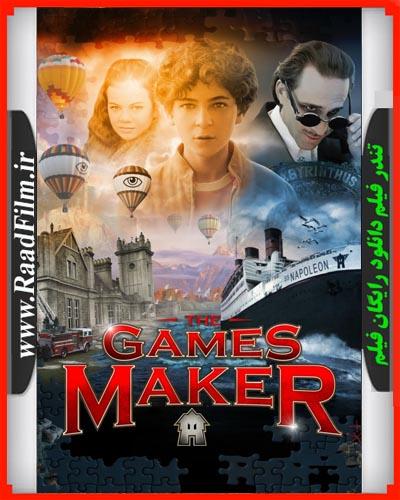 دانلود رایگان دوبله فارسی فیلم مخترع بازی The Games Maker 2014