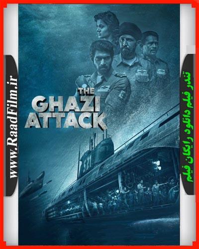 دانلود رایگان فیلم The Ghazi Attack 2017