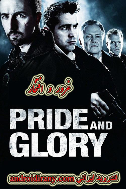 دانلود فیلم دوبله فارسی غرور و افتخار Pride and Glory 2008