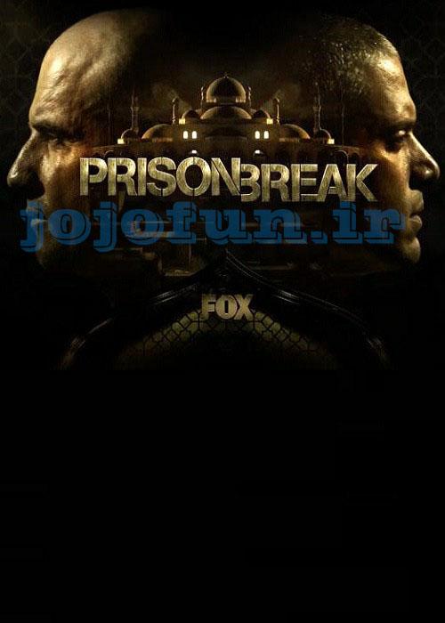دانلود فصل پنج فرار از زندان Prison Break با دوبله فارسی