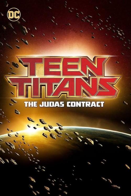 دانلودد رایگان انیمیشن Teen Titans: The Judas Contract 2017