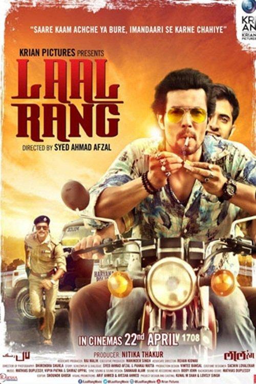 دانلود فیلم Laal Rang 2016