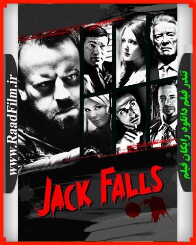 دانلود رایگان دوبله فارسی فیلم سقوط جک Jack Falls 2011