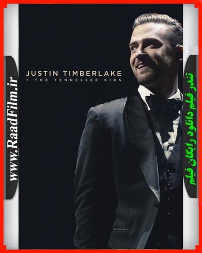 دانلود رایگان فیلم Justin Timberlake + the Tennessee Kids 2016