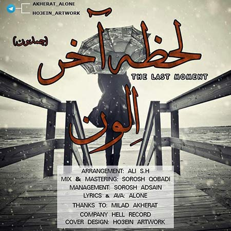 http://rozup.ir/view/2142899/Alone-Lahzeye-Akhar.jpg