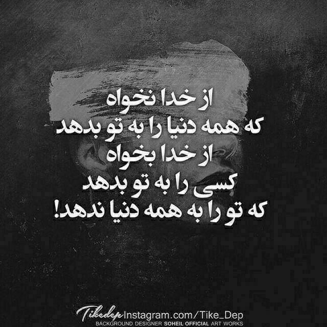 عکس نوشته و تکست گرافی جدید فاز غمگین
