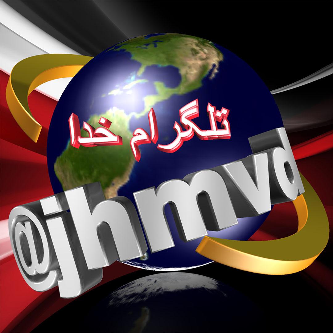 پیامک تصاویرعکس نوشته متحرک gif جدید انیمیشن گیف GIF Animation میلاد امام جواد (ع) سری دوم