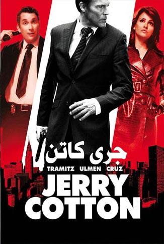 دانلود رایگان دوبله فارسی فیلم جری کاتن Jerry Cotton 2010