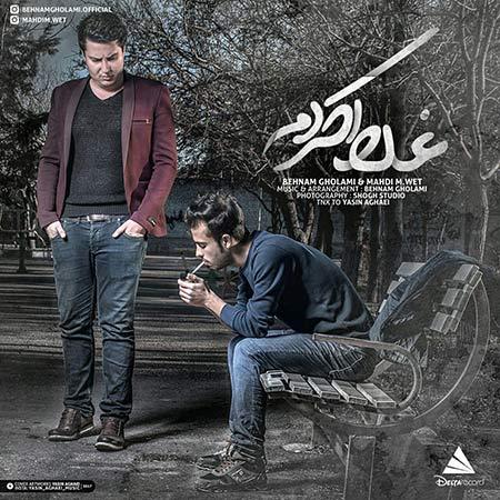 http://rozup.ir/view/2144660/Behnam-Gholami-And-Mahdi-MWet-Ghalat-Kardam.jpg
