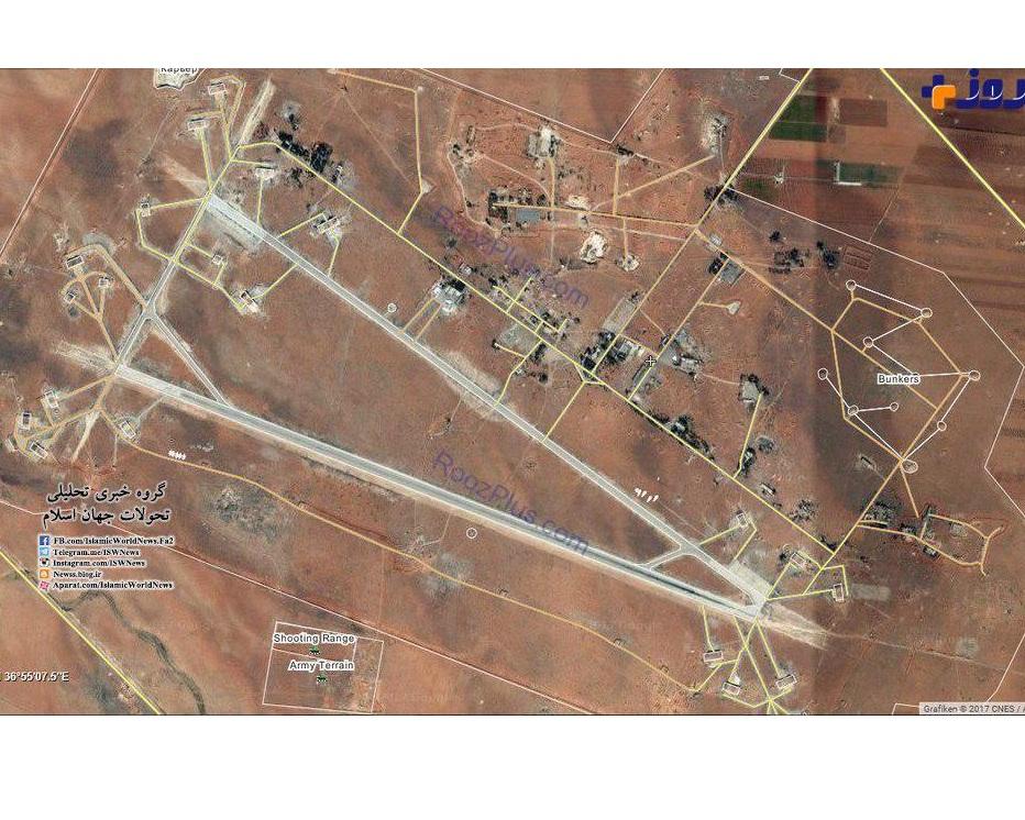 هدف حمله هوایی آمریکا کدام پایگاه سوریه بود؟ +عکس