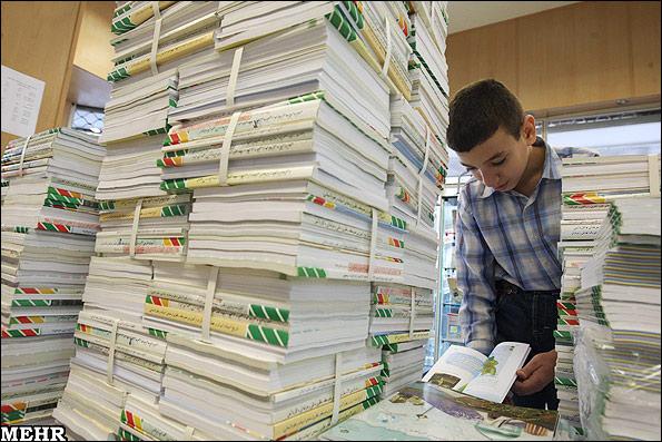 سایت ثبت نام  کتابهای درسی پیشدانشگاهی و ابتدایی سال 1396 www.irtextbook.com
