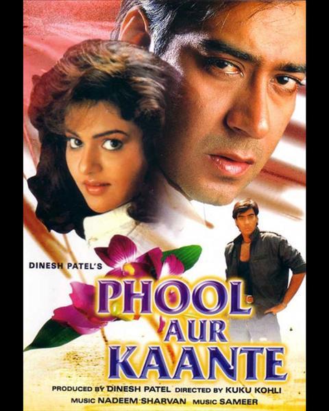 دانلود دوبله فارسی فیلم هندی مقصر Phool Aur Kaante 1991