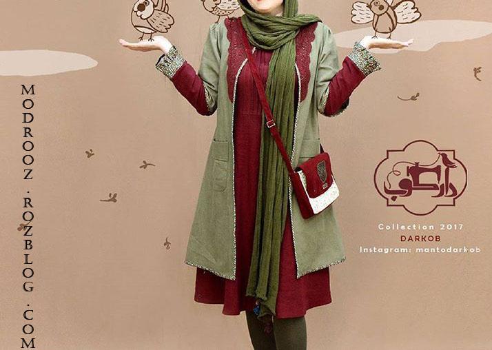 مدل مانتوی سنتی ایرانی,