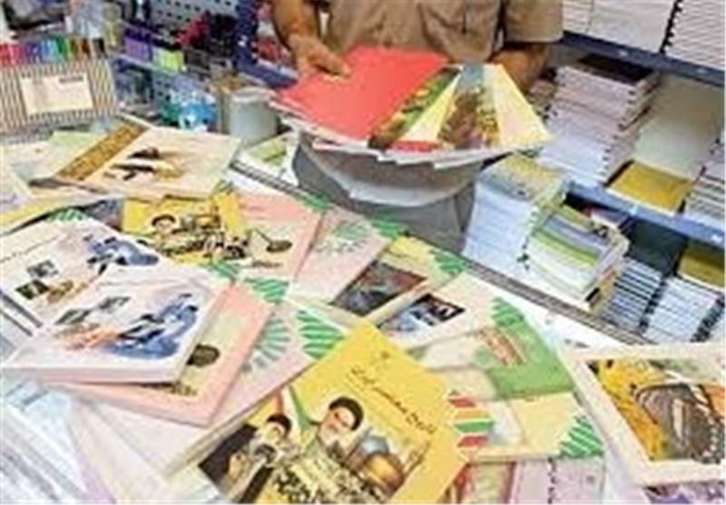 آغاز فروش اینترنتی كتاب های درسی مدارس از امروز 19 خرداد 96