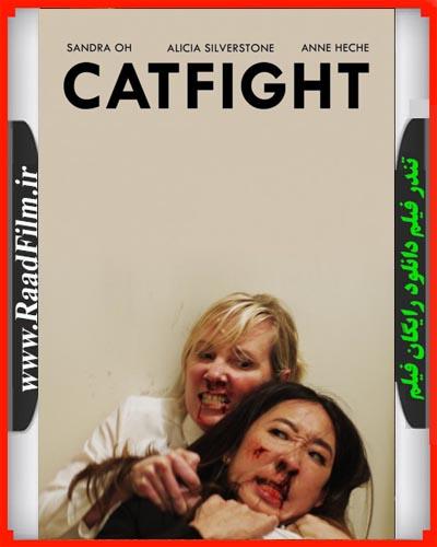 دانلود رایگان فیلم Catfight 2016