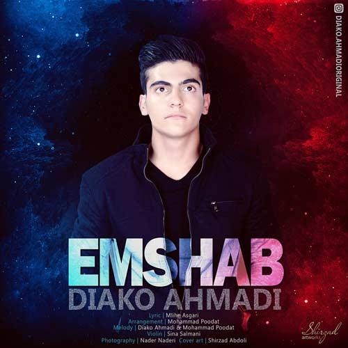 دانلود آهنگ دیاکو احمدی به نام یه امشب و بمون