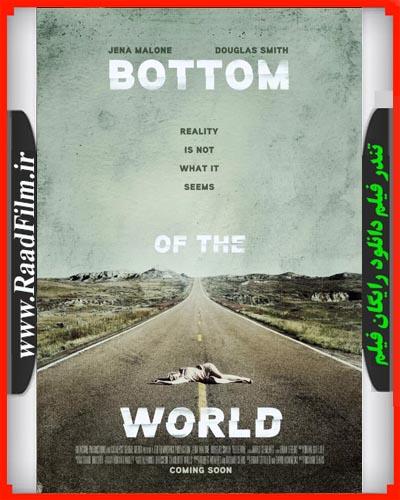 دانلود رایگان فیلم Bottom of the World 2017