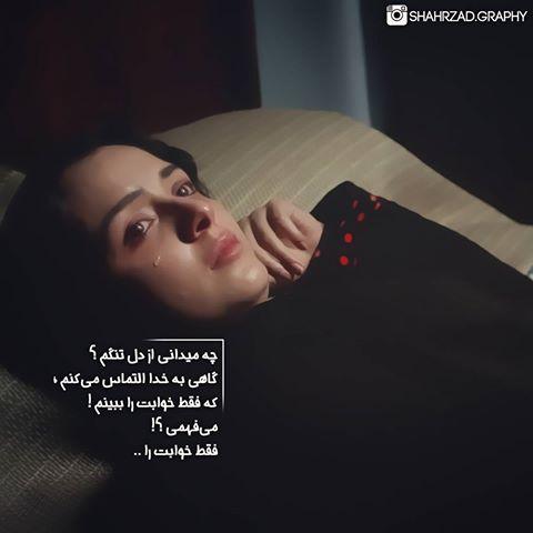 /خوابت/