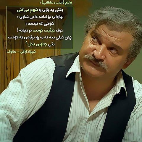 /چطوری بزدل/