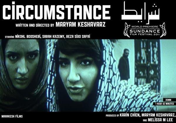 دانلود فیلم ایرانی شرایط