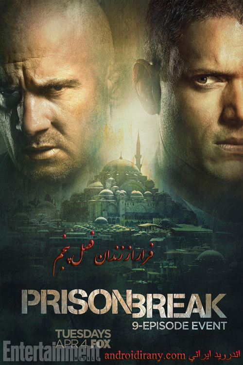 دانلود سریال دوبله فارسی فرار از زندان فصل Prison Break Season 5