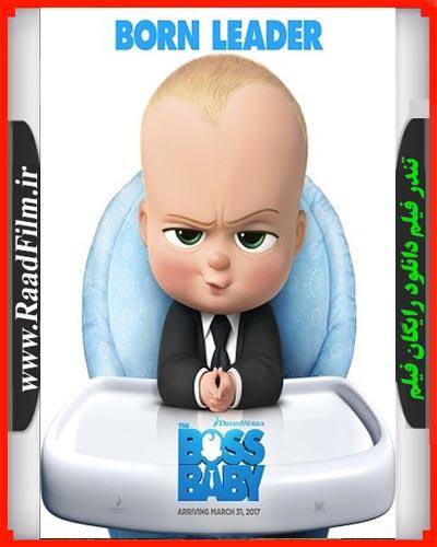 دانلود رایگان فیلم The Boss Baby 2017